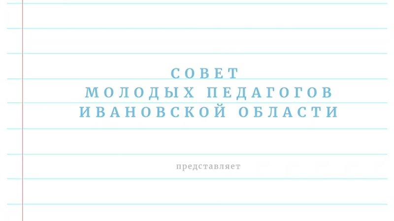 История М Говорова mp4