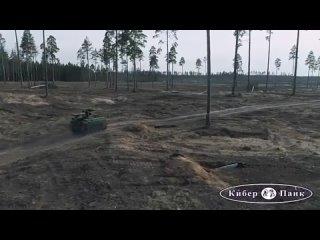 Боевые роботы Milrem  Вооружённые силы Эстонии провели испытания двух роботов Milrem в условиях близких к боевым. Задача ботов