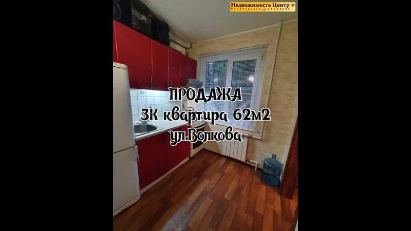 Видео от Недвижимость Центр