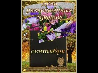 Video by Мамы Республики Башкортостан.