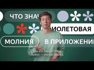 Яндекс объяснил, почему в дождь такси дороже  Пере...