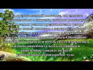 Video von Волоконовский поселковый библиотечный филиал №21
