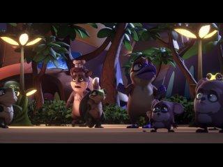 Пушистые спасатели Combat Wombat 💥 РУССКИЙ ТРЕЙЛЕР 💥 Фильмы 2021 года.mp4