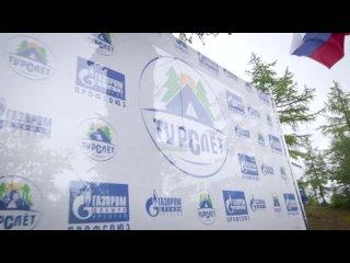"""Видео от ООО """"Газпром добыча Уренгой"""" ПАО """"Газпром"""""""