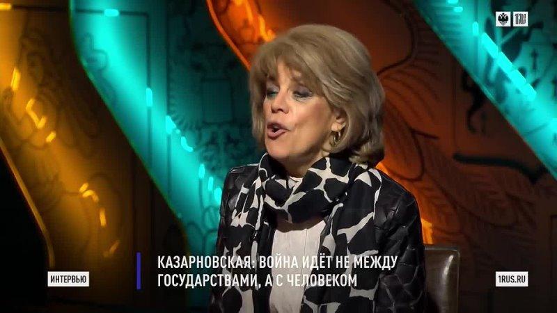 Любовь Казарновская о COVID Неужели я буду тварью дрожащей которая сложит лапки