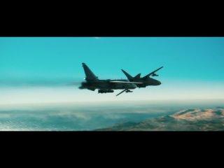 Небо — Трейлер (2021)