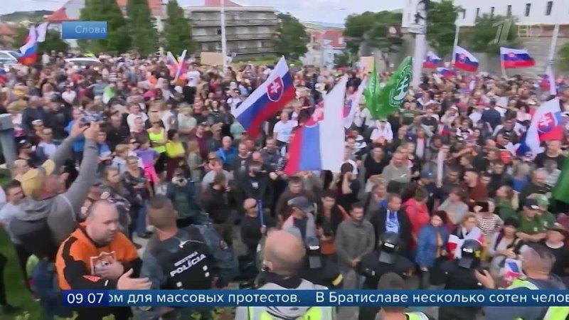 В ряде стран антиковидные меры становятся поводом для массовых протестов