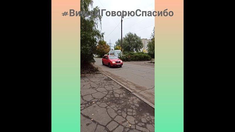 Видео от ОГИБДД Тутаев
