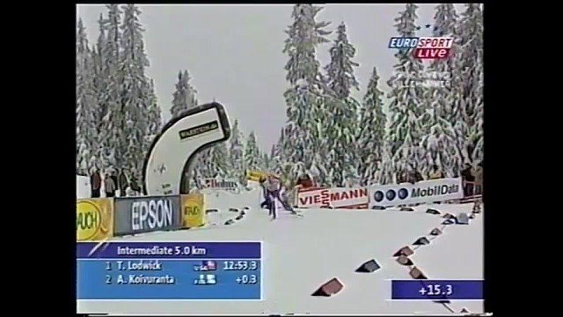 Кубок мира 2005 2006 Лиллехаммер Мужчины Гундерсен 7 5км