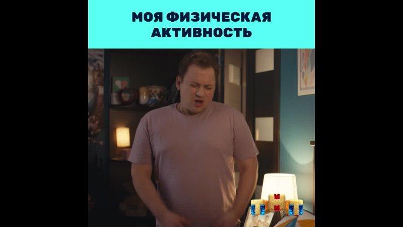 ПРЕМЬЕРА Новый сезон сериала СашаТаня с 11 октября в 20 00 на ТНТ