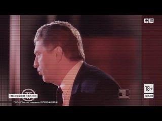 Клоунада или ПУТИН, ХВАТИТ ВРАТЬ kullanıcısından video