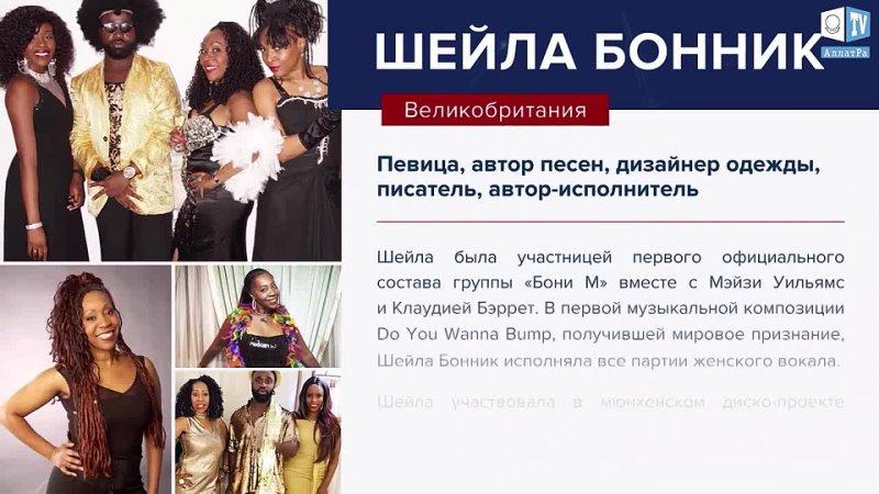 Видео от АЛЛАТРА ТВ Витебск