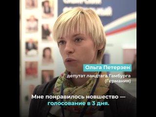 За честностью выборов в России следят международны...