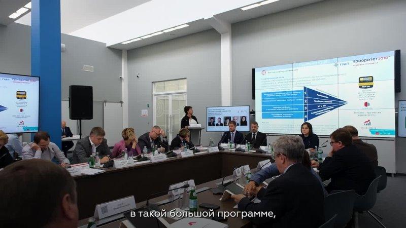 Видео от НИЯУ МИФИ