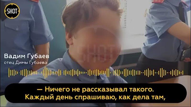 Видео от Пермь on line