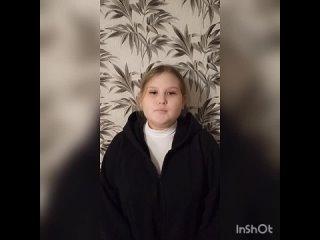 Видео от МБОУ Лицей с.Толбазы