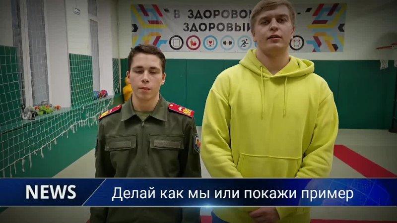 Видео от Головинский район
