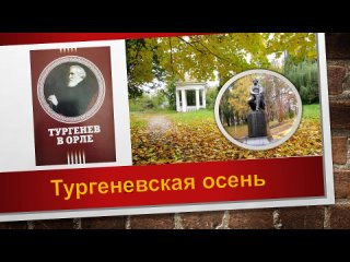 Verhovskaya-Rayonnaya-Biblioteka Mbu-Mprbtan video