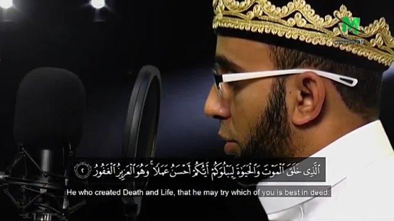 الجزء 29 سورة الملك عرفات عبدالغني Juz29 Surat AL Mulk Shk Arafat Abdulghani 2020 360P mp4