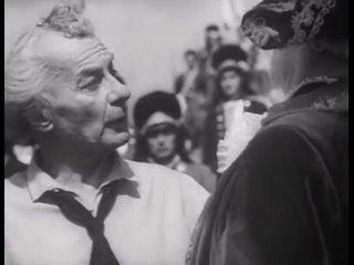 Суворов 1940