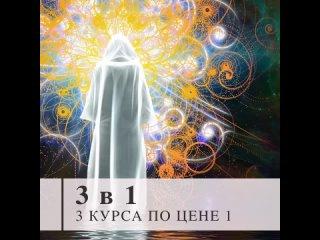 денежный четверг, молитва изобилия(31).mp4