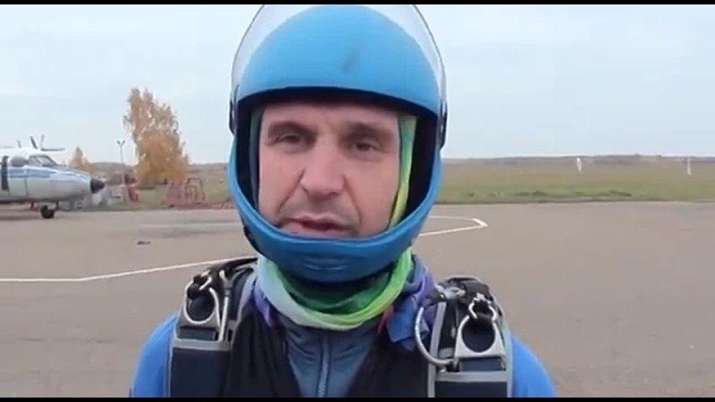 Видео от Дмитрия Володина