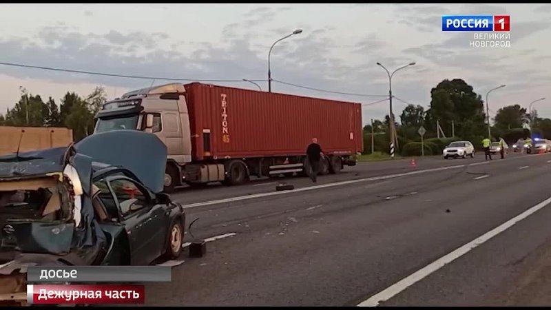 Вести Дежурная часть Великий Новгород на телеканале Россия 1 выпуск от 23 октября 2021 года