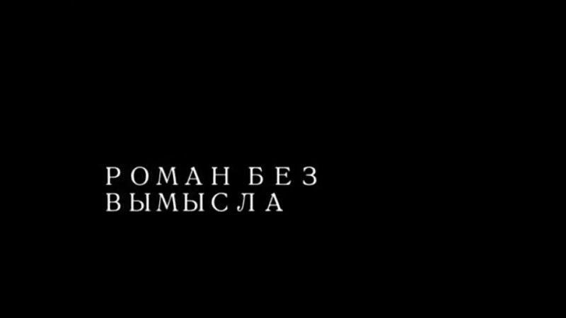 Видео от Бегуницкая сельская библиотека