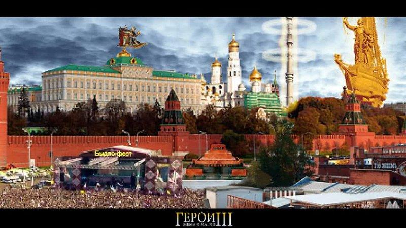 У лукоморья дуб зелёный А С Пушкин Герои 3