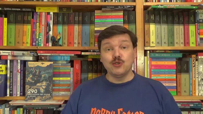 Видео от Детская библиотека №154