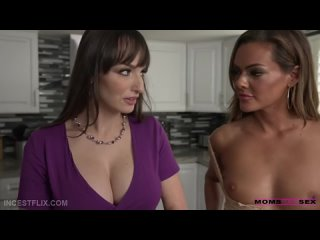 Lexi Luna, Aila Donovan - Я не смотрю на титьки своей мамы