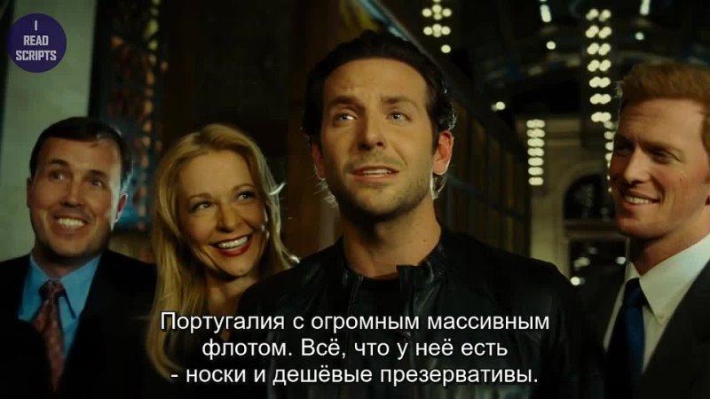 Monologue branded Области тьмы