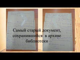 Video by Alexandra Ivanova