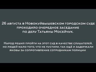 #Разоблачено kullanıcısından video