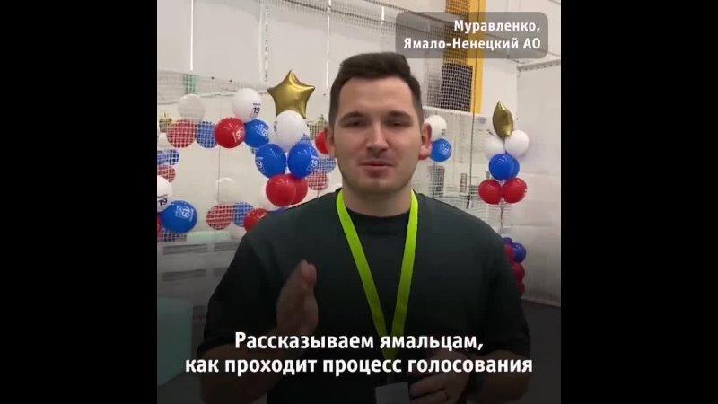 В Красноярском крае явка на выборы в течение первых двух дней - 17 и 18 сентября составила 22,32%. Проголосовали 460