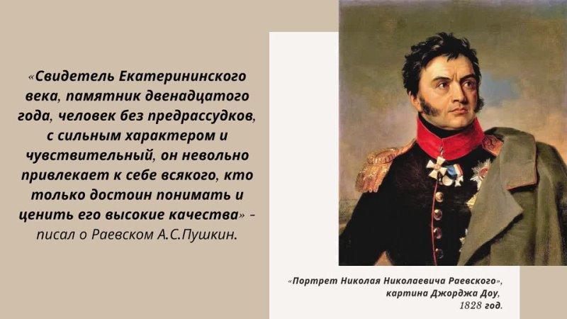 По следам Кавказского пленника