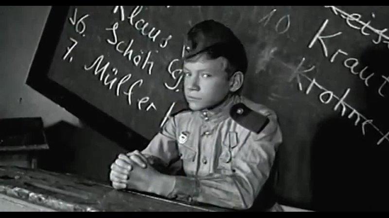 Это было в разведке 1968 Военный детский