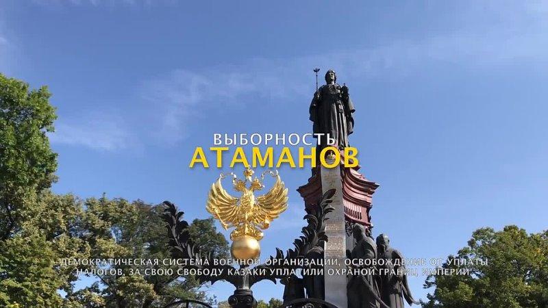 Аэросъемка История Екатеринодара казаки Кубани