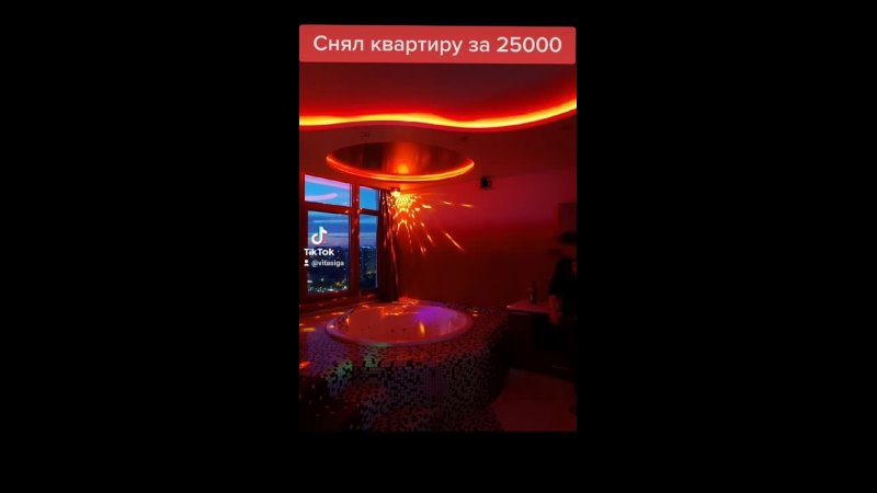 Снял квартиру в Москве за двадцать пять тысяч рублей на окраине Москвы в спальном районе 25000 месяц