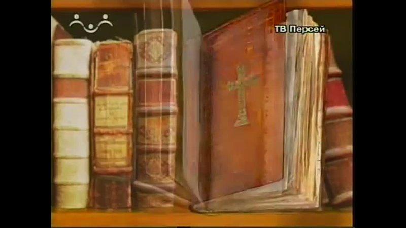 Видео от Воскресная школа Городецкого монастыря