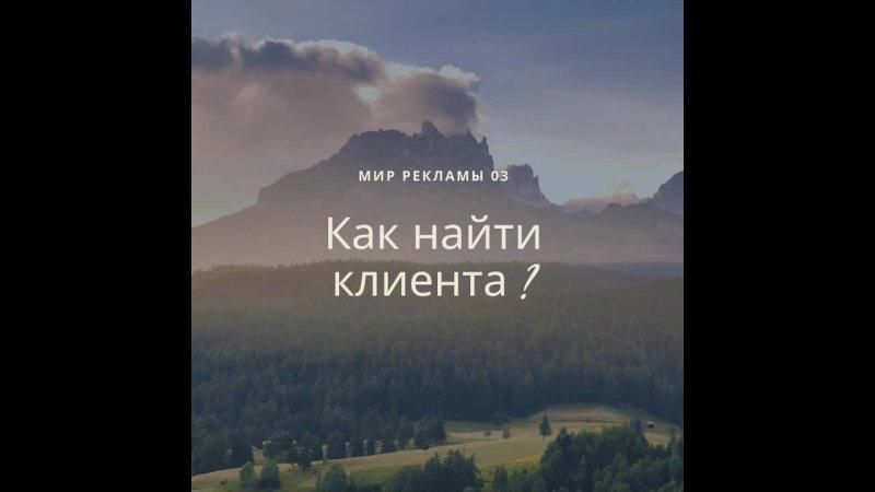 смм 07 21 1 mp4