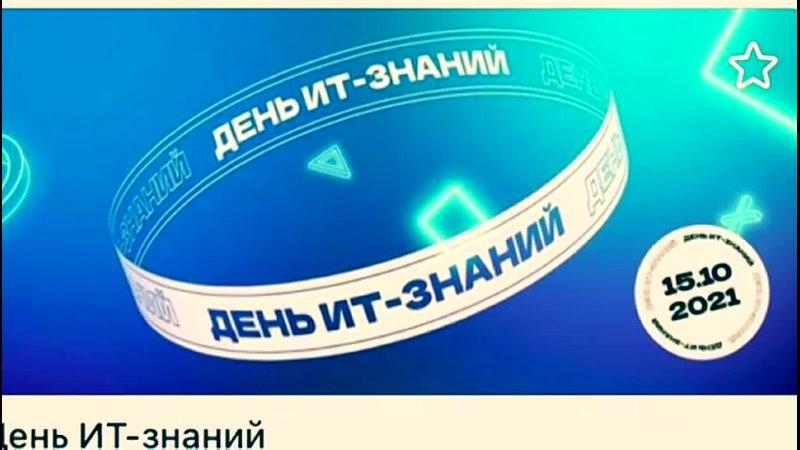 Видео от МАОУ СОШ №2 им Ж И Алфёрова г Туринск