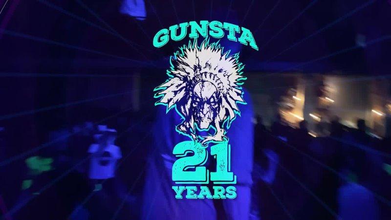 Gunsta 21 years Welove Drum Bass 5 ноября Ласточка