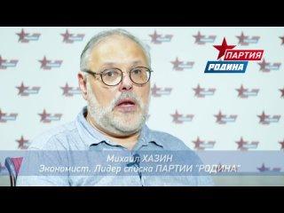 Миллиарды в оффшоры и нищий народ: можно ли ещё спасти экономику России