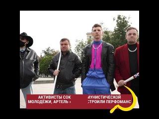 Video by СРОЧНЫЕ НОВОСТИ