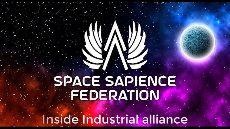 Видео от Space Sapience Federation