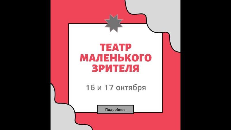 Видео от Муниципальныя Театра Балеты Щелкунчика