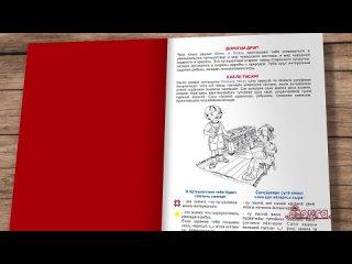 """Відео від МБДОУ """"Детский сад №16"""" г. Канаш"""