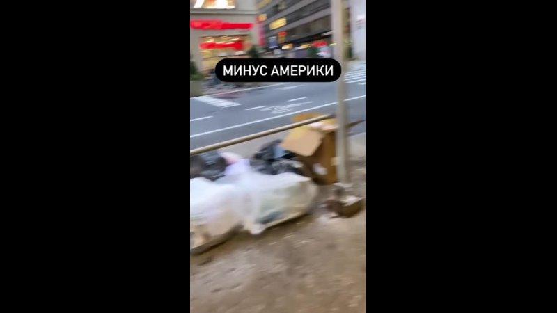 Видео от ПУТЕШЕСТВИЯ ON TOURS HERE