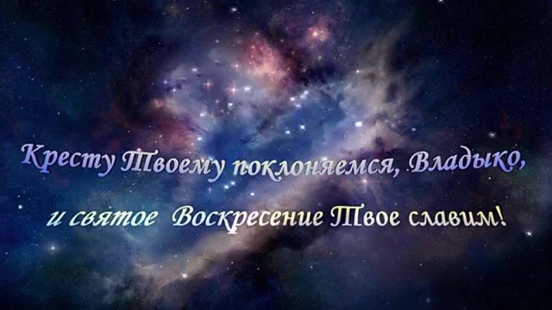 Видео от Сергея Беляева